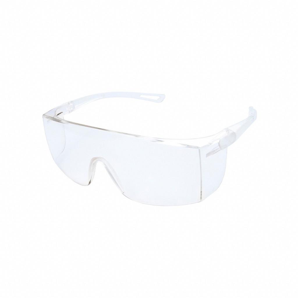 Óculos de Segurança Kamaleon - Safe Park