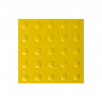 Piso Tátil Alerta 25x25cm – Amarelo