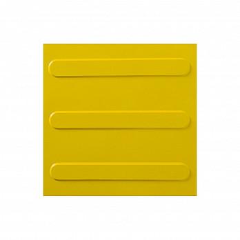 Piso Tátil Direcional 25x25cm – Amarelo