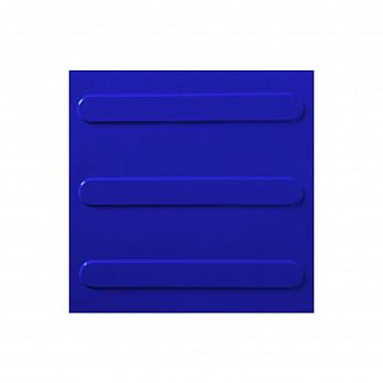 Piso Tátil Direcional 25x25cm – Azul