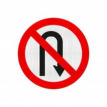 Proibido Retornar à Direita (Cód.R-5b)