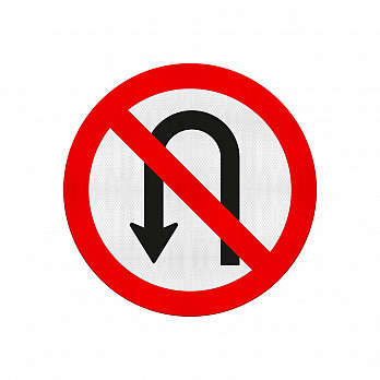 Proibido Retornar à Esquerda (Cód.R-5a)